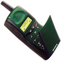 Ericsson GF 337 supports GSM frequency. Official announcement date is  1995.