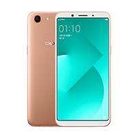 Oppo A83 supports frequency bands GSM ,  CDMA ,  HSPA ,  LTE. Official announcement date is  January 2018. The device is working on an Android 7.1 (Nougat) with a Octa-core 2.5 GHz Cortex-A